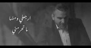 Ghorfet En3Ash