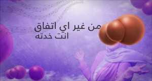 Habaytak Bel Talata