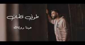 Hobna Dawleh