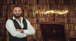 Khatalfat Alniyh