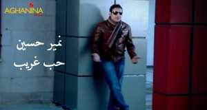 Nameer Hussain