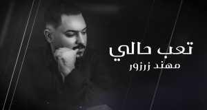 Ta3Ab Hali