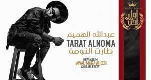 Tarat Alnoma