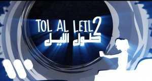 Tol Al Leil 2