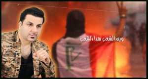 Wein Al Sha3Ab