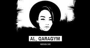 Al, Qaragym