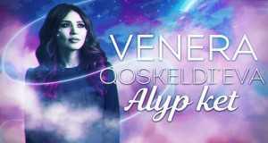 Alyp Ket