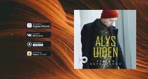 Alys Uiden