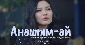 Anashym-Ai