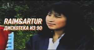 Diskoteka Iz 90