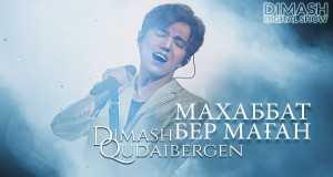Makhabbat Ber Maғan