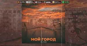 Moi Gorod