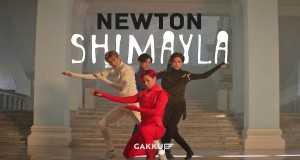 Shimayla