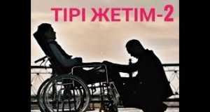 Tіrі Zhetіm