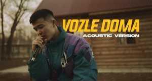 Vozle Doma Acoustic