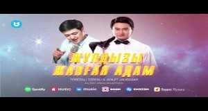 Zhұldyzy Zhanғan Adam Music Video