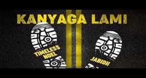 Kanyanga Lami
