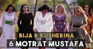 Bija E Kusherina