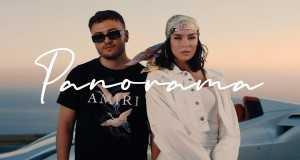 Panorama Music Video