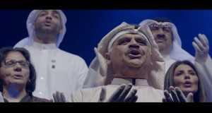 Al Kuwait Ne'ama