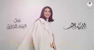 Al Sahar