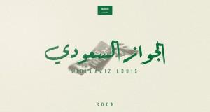 Aljawaz Al Saudi