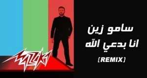 Ana Badaey Allah (Remix)