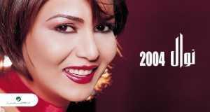 Ana Bakher