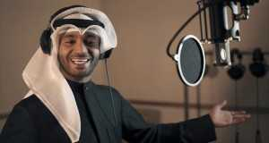 Ana Kuwaiti W Aheb Gary
