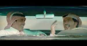 Eyaal Zayed