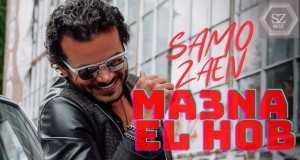 Maana El Hob