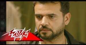 Taam El Hayah