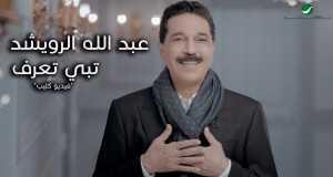 Tabi Taaref