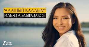 Adashyp Kaldym