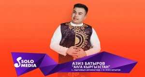 Alga Kyrgyzstan