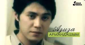 Armandashym
