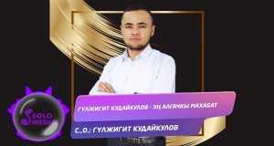 En Algachky Makhabat