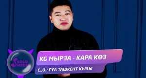 Kara Koz