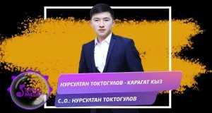 Karagat Kyz