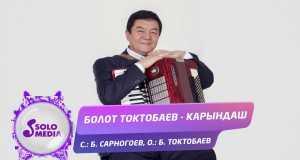 Karyndash
