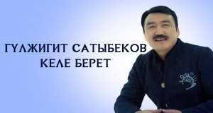 Kele Beret Music Video