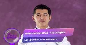 Kok-Zhangak