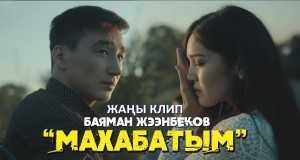 Makhabatym