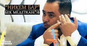 Nikem Bar