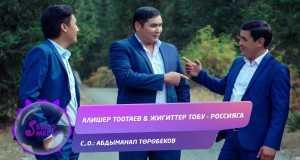 Rossiyaga
