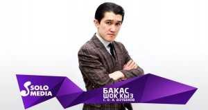 Shok Kyz