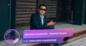 Tashboor Tagdyr