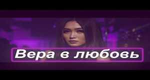 Vera V Liubov