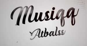 Atbalss