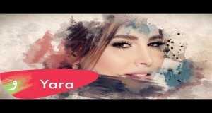 Abqa Asirak